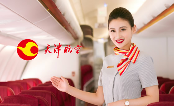 天津滨海航空公司